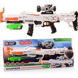 Verktyg/vapen/uniformer - Sniper 75cm